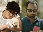 Fahadh Faasil And Parvathy In Virgin
