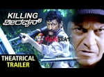 Killing Veerappan Trailer Review A Fantastic One