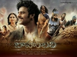 Baahubali Bahubali First Week Box Office Collection 8 Days