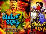 Bullet Basya Trailer Review High On Commercial Elements