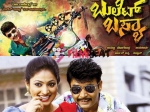 Bullet Basya Gears Up For Release Sharan Says I Make People Laugh
