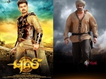 Press Meet Puli Compared With Baahubali Film S Release Date Officially Confirmed