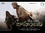 Rajamouli S Master Plan To Increase Baahubali Collections