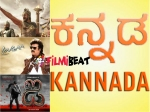 No More Remake Movies Dubbing Becomes Official In Kannada Film Industry
