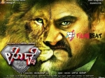 Lodde Movie Review Vishnu Dada Fans Will Love It
