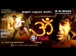 Shivarajkumar Starrer Om Sandalwood Eight Wonder
