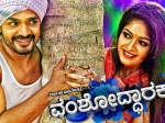 Vamshodharaka Trailer Review Vijay Raghavendra Upcoming Family Entertainer