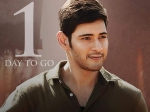 Mahesh Babu S Srimanthudu Gets 5 Star Rating Kiaara Sandhu