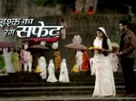 Ishq Ka Rang Safeed Dhaani Biplab Impossible Love Story