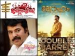 Malayalam Cinema Onam Releases 2015 Loham Utopiayile Rajavu