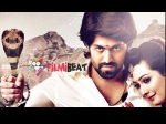 Siima Award 2015 Mr And Mrs Ramachari Creats A Record In Kfi Again