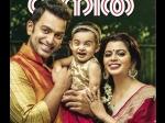 Meet Prithviraj Supriya Little Ms Sunshine Alankrita Menon Prithviraj