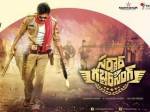 Pawan Kalyan S Sardaar Gabbar Singh First Look Celebrities Response