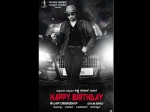 Flooding Birthday Wishes To Kichcha Sudeep On Social Media