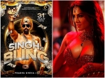 Akshay Kumar Singh Is Bliing Reputation Affected By Sunny Leone Adult Star Image