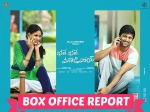 Bhala Bhale Magadivoy First Day World Wide Collections Area Wise Boxoffice