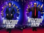 Welcome Back First Weekend 3 Days Box Office Collection