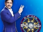 Nagarjuna Ready For Third Season Of Meelo Evaru Koteeswarudu