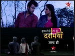 Phir Bhi Na Maane Badtameez Dil End 10 Days Ekta Kapoors Next Replace It