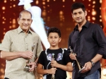 Krishna Mahesh Babu Gautham Come Together For A Film Ghattamaneni Three Generations