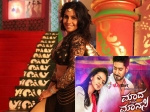 Watch Sizzling Sruthi Hariharan Prajwal Devaraj In Title Song Madha Matthu Manasi