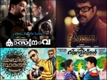 Malayalam Actors And Their Biggest Flops