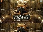 Dictator First Look Is Out Balakrishna Anjali