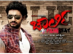 Charlie Movie Review Critics Review A Complete Show Of Madarangi Krishna