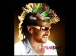 Honourable Gift To Real Star Upendra For 48th Birthday