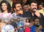 Mohanlal Kanal Audio Launch Photos