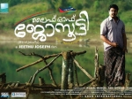 Dileep Life Of Josutty Viewers Expectations