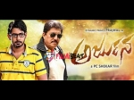 Arjuna Live Audience Review