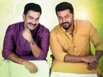 Indrajith Achieves What Prithviraj Couldnt