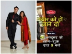 Mona Singh Iqbal Khan Pyaar Ko Ho Jaane Do Launch Postponed