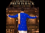Salman Khan Film Prem Ratan Dhan Payo First Look Poster Out