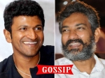 Big News Puneeth Rajkumar Teams Up With Baahubali Director Rajamouli