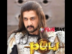 Will Kichcha Sudeep Strike Back With Puli