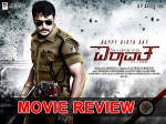Mr Airavata Movie Review Strictly For Darshan Fans