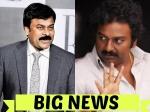 Confirmed Chiranjeevi Comeback In V V Vinayak Direction With Kathi Remake