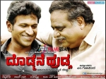 Feast For Puneeth Rajkumar Fans Kendasampige To Show Dodmane Huduga Trailer