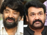 I Have No Clue Why Mohanlal Did These Movies Venu