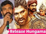 Rajamouli Special Support On Rudhramadevi