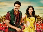 Puli Collects 75 Crores Worldwide Weekday Monday Tuesday Wednesday Box Office Collect
