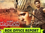 Rudramadevi Collections Box Office 3 Days First Weekend Area Wise Anushka Allu Arjun