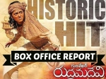 Rudramadevi Collections Box Office 4 Days First Monday Area Wise Anushka Allu Arjun