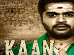 Bad Luck Strikes Simbu Again Selvaraghavan S Kaan Hits A Roadblock