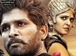 Rudramadevi Piracy By Engineering Students Arrested Police