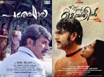 Kerala Box Office Ennu Ninte Moideen And Pathemari Tops The List
