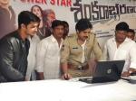 Pawan Kalyan Launches The First Teaser Of Shankara Baranam Nikhil Nanditha Kona