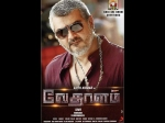 Story And Tracklist Revealed Thala Ajith S Vedalam Is A Horror Flick